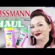 Rossmann Haul März – Drogerie FAN ?